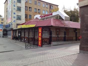 На фото видно: Малышева улица, 138; Малышева улица, 146а. Екатеринбург (Свердловская область)