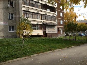 View to: Belinskogo street, 182; Tsiolkovskogo street, 76А. Yekaterinburg (Sverdlovskaya oblast)