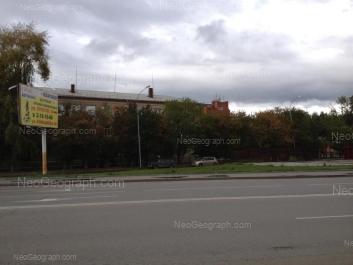 View to: Shaumyana street, 80. Yekaterinburg (Sverdlovskaya oblast)