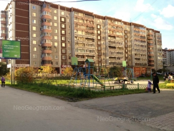 View to: Rodonitovaya street, 5 (Детский сад №415 на Родонитовой, Успешинка). Yekaterinburg (Sverdlovskaya oblast)