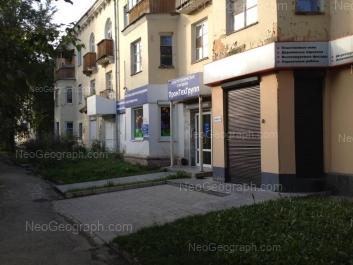 На фото видно: Студенческая улица, 4; Студенческая улица, 6. Екатеринбург (Свердловская область)
