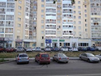 View to: Komsomolskaya street, 76. Yekaterinburg (Sverdlovskaya oblast)