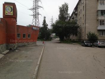 View to: Vali Kotika street, 23. Yekaterinburg (Sverdlovskaya oblast)