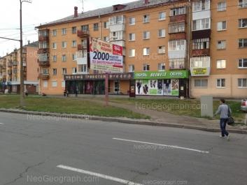 На фото видно: Космонавтов проспект, 47; Космонавтов проспект, 49. Екатеринбург (Свердловская область)