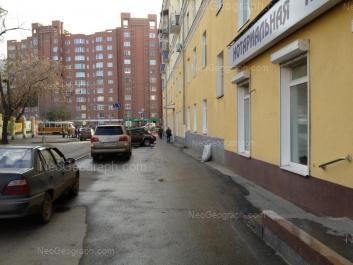На фото видно: Московская улица, 1; Московская улица, 2. Екатеринбург (Свердловская область)