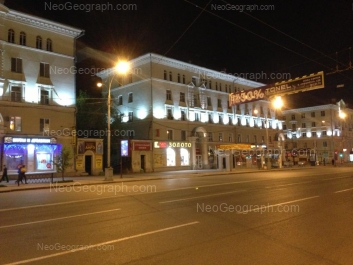View to: Azina street, 32; Azina street, 41; Sverdlova street, 58; Sverdlova street, 60; Sverdlova street, 62. Yekaterinburg (Sverdlovskaya oblast)