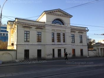На фото видно: Куйбышева улица, 63. Екатеринбург (Свердловская область)