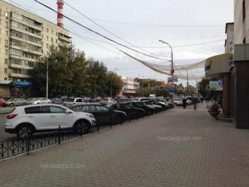 На фото видно: Малышева улица, 127; Софьи Ковалевской улица, 1. Екатеринбург (Свердловская область)