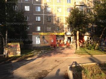 View to: Smazchikov street, 4. Yekaterinburg (Sverdlovskaya oblast)