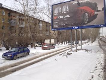View to: Vostochnaya street, 36; Vostochnaya street, 38; Shartashskaya street, 25. Yekaterinburg (Sverdlovskaya oblast)