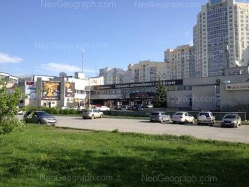 View to: Akademika Bardina street, 28; Chkalova street, 124. Yekaterinburg (Sverdlovskaya oblast)