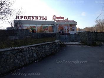 View to: 8 Marta street, 191. Yekaterinburg (Sverdlovskaya oblast)