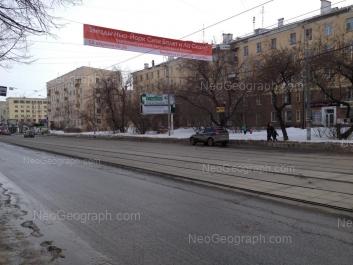 View to: Lenina avenue, 48; Lenina avenue, 53; Lunacharskogo street, 130. Yekaterinburg (Sverdlovskaya oblast)