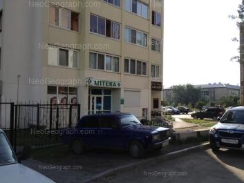 View to: Nachdiva Onufrieva street, 10. Yekaterinburg (Sverdlovskaya oblast)