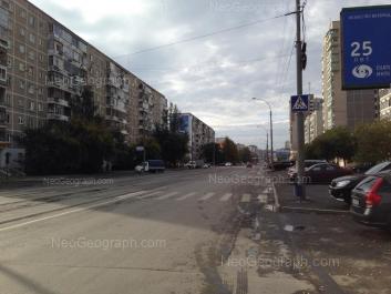 View to: Vikulova street, 35/1. Yekaterinburg (Sverdlovskaya oblast)
