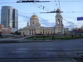 На фото видно: Розы Люксембург улица, 57 (Свято-Троицкий  Кафедральный Собор). Екатеринбург (Свердловская область)
