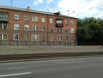 View to: Bakinskikh Komissarov street, 23. Yekaterinburg (Sverdlovskaya oblast)