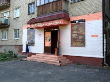 На фото видно: Бабушкина улица, 31. Екатеринбург (Свердловская область)