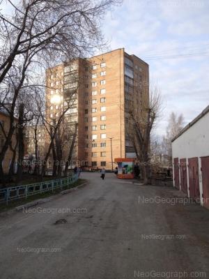 View to: Nekrasova street, 12. Yekaterinburg (Sverdlovskaya oblast)