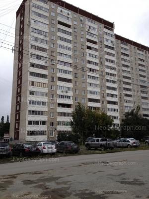 На фото видно: Серова улица, 25; Серова улица, 27. Екатеринбург (Свердловская область)