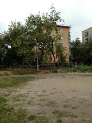 На фото видно: Братская улица, 3. Екатеринбург (Свердловская область)