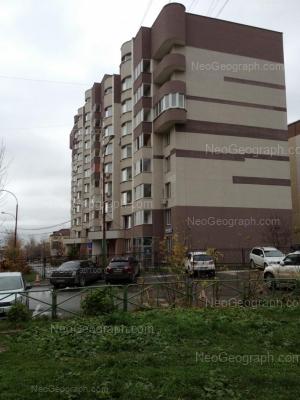 View to: Blukhera street, 45. Yekaterinburg (Sverdlovskaya oblast)