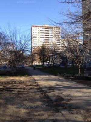 View to: Bolshakova street, 9; Bolshakova street, 11. Yekaterinburg (Sverdlovskaya oblast)