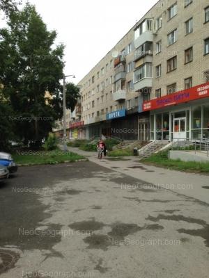 На фото видно: Старых Большевиков улица, 82/2. Екатеринбург (Свердловская область)