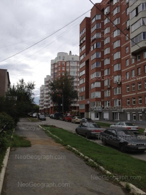 View to: Frunze street, 20; Chaikovskogo street, 16; Chapaeva street, 21. Yekaterinburg (Sverdlovskaya oblast)