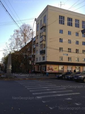 View to: Vostochnaya street, 172; Dekabristov street, 1. Yekaterinburg (Sverdlovskaya oblast)