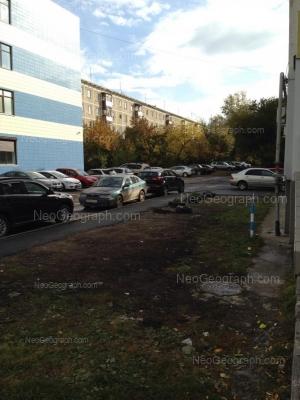 View to: Vikulova street, 33/2. Yekaterinburg (Sverdlovskaya oblast)