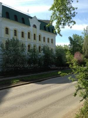 View to: Bisertskaya street, 10А. Yekaterinburg (Sverdlovskaya oblast)