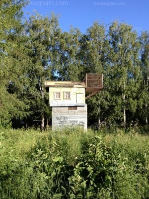 View to: . Yekaterinburg (Sverdlovskaya oblast)