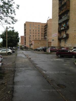 View to: Kliuchevskaya street, 14; Kliuchevskaya street, 18. Yekaterinburg (Sverdlovskaya oblast)