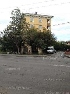 На фото видно: Малышева улица, 1. Екатеринбург (Свердловская область)