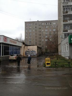 На фото видно: Июльская улица, 19; Июльская улица, 21. Екатеринбург (Свердловская область)