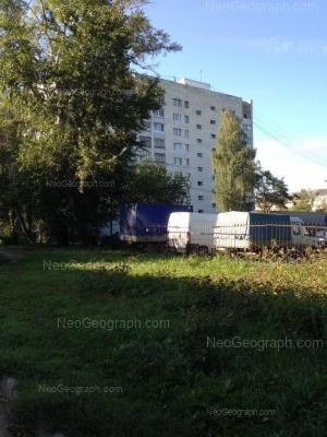 На фото видно: Замятина улица, 20. Екатеринбург (Свердловская область)