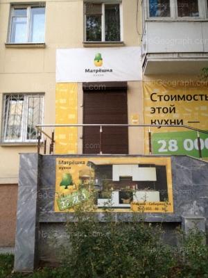 View to: Mamina-Sibiriaka street, 64; Pervomaiskaya street, 28. Yekaterinburg (Sverdlovskaya oblast)