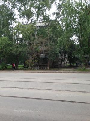 View to: Lobkova street, 38. Yekaterinburg (Sverdlovskaya oblast)