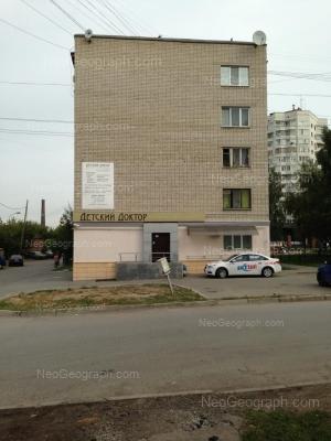 View to: Nagornaya street, 46. Yekaterinburg (Sverdlovskaya oblast)