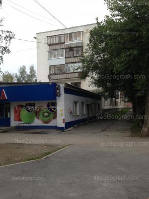 На фото видно: Старых Большевиков улица, 36. Екатеринбург (Свердловская область)