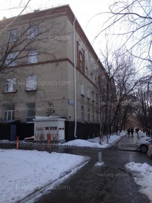 На фото видно: Комсомольская улица, 23 (УрГЮА); Технологическая улица, 1. Екатеринбург (Свердловская область)