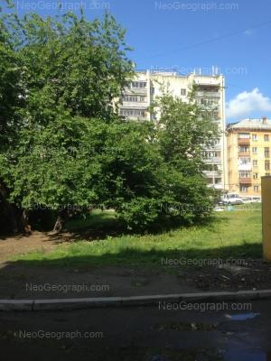View to: Mashinostroiteley street, 67А; Mashinostroiteley street, 67. Yekaterinburg (Sverdlovskaya oblast)