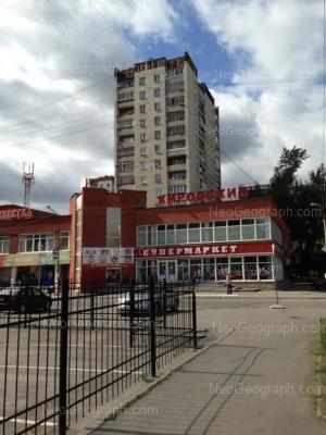 View to: Stakhanovskaya street, 24 к1; Uralskikh Rabochikh street, 35. Yekaterinburg (Sverdlovskaya oblast)