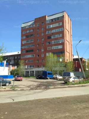 View to: Bisertskaya street, 4в; Bisertskaya street, 4а; Bisertskaya street, 4б. Yekaterinburg (Sverdlovskaya oblast)