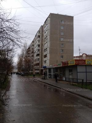 View to: Sovetskaya street, 54. Yekaterinburg (Sverdlovskaya oblast)