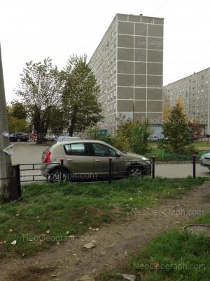 View to: Vikulova street, 46Б. Yekaterinburg (Sverdlovskaya oblast)