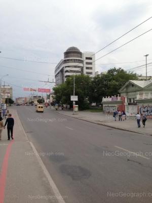 View to: Voevodina street, 8 (Limerance Fashion Center, ТЦ); Malisheva street, 31з. Yekaterinburg (Sverdlovskaya oblast)