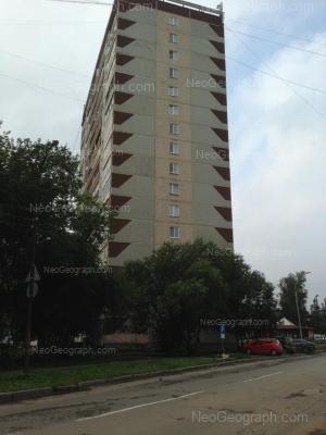На фото видно: Космонавтов проспект, 78Б. Екатеринбург (Свердловская область)