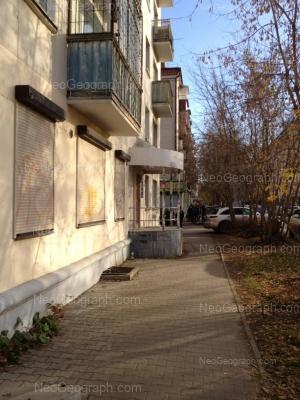 View to: Universitetskiy lane, 1; Kuibisheva street, 32. Yekaterinburg (Sverdlovskaya oblast)